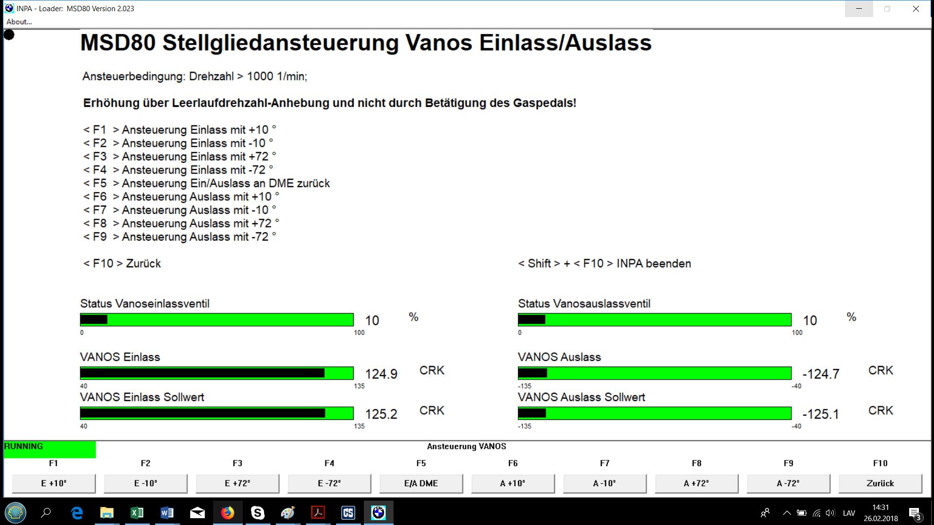 Rough run  VANOS  | Bimmerprofs com |